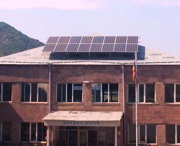 Այգեձոր համայնքի դպրոց