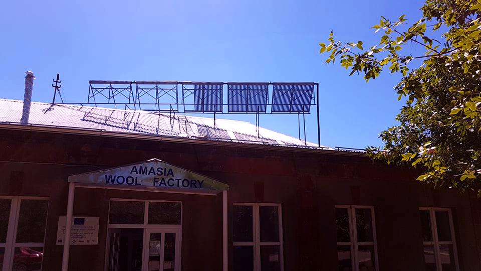 Ամասիայի բրդի գործարան
