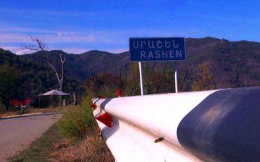 147 ջրատաքացուցիչ տեղադրվեց Ծավ, Սրաշեն, Ներքին Հանդ գյուղերում